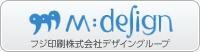 フジ印刷株式会社デザイングループの情報配信サイト。