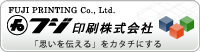 フジ印刷株式会社は、マニュアル(取説)制作の総合会社です。